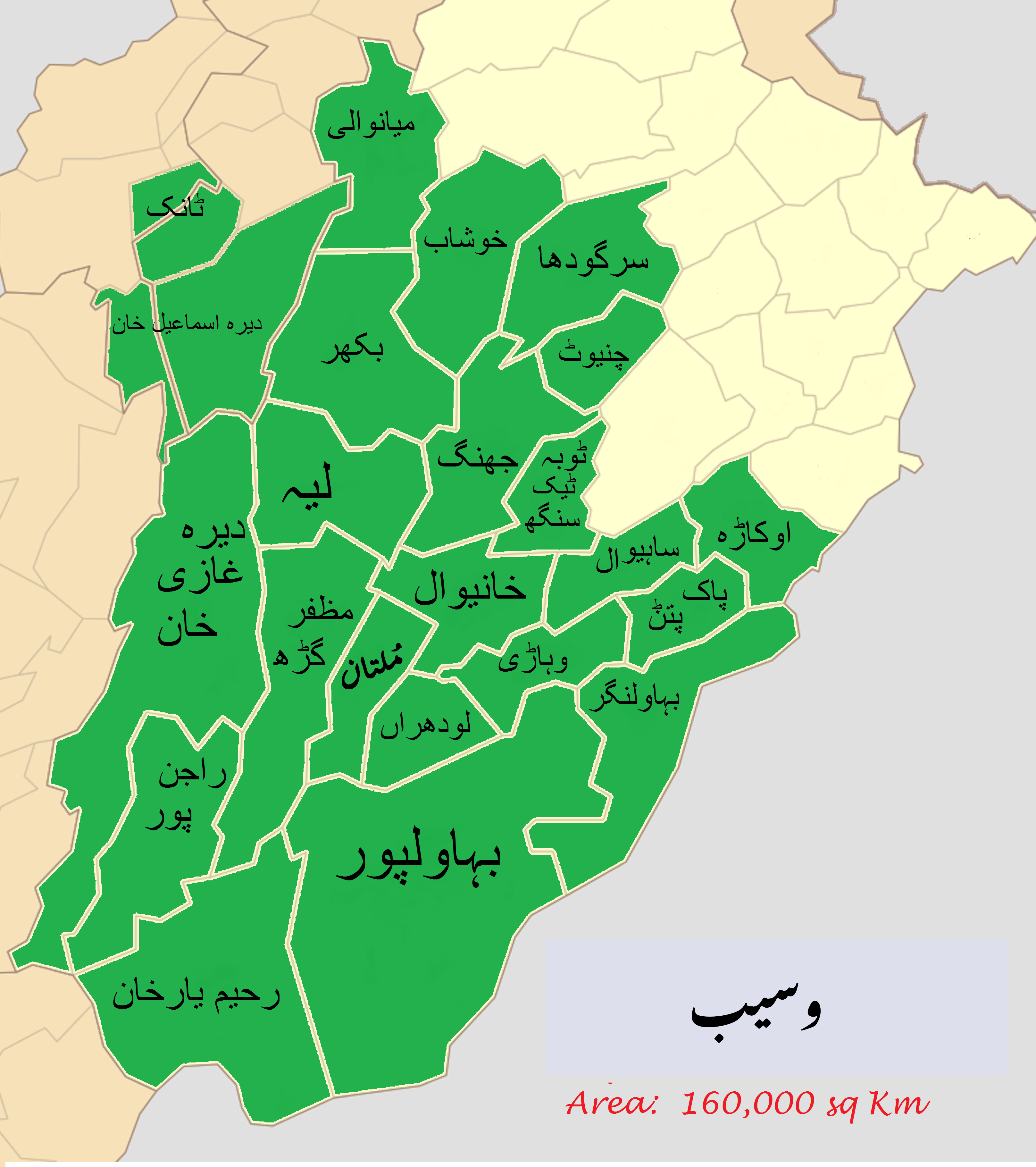 Map of Saraiki region